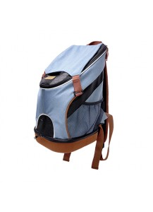 Denim Lightweight Pet Backpack